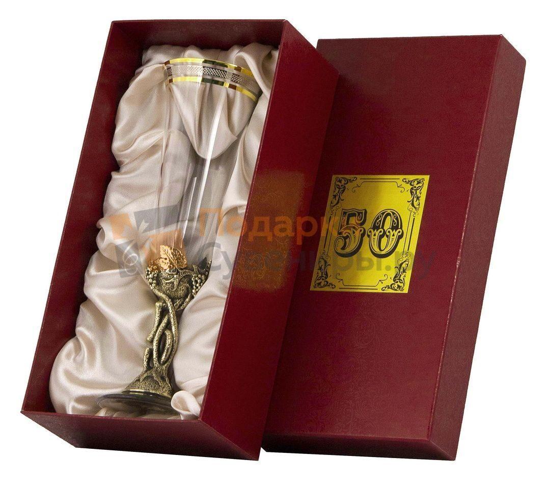 Подарок на юбилей в екатеринбурге 518
